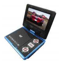 China 7 Inch Home Portable Dvd Player With Tv / USB / Sd Jack / Radios on sale