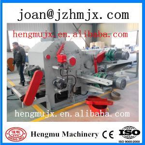 China High quality wood chipper machine ce certification on sale