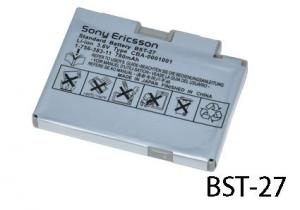 China Cell phone battery BST-37 from china manufacturer on sale