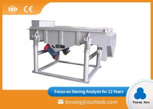China Small Size Horizontal Vibrating Screen High Strength Linear Motion Screen on sale