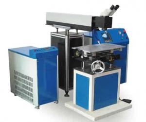 China LAMP PUMP AUTOMATIC YAG LASER WELDER on sale