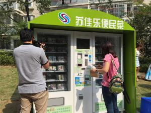 China Apple Banana Cherry Fresh Fruit Vending Machines , Combo Vending Machine on sale