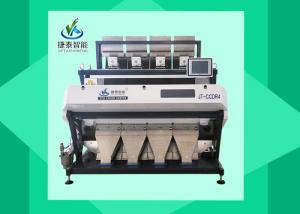 China Máquina optoelectrónica del clasificador del color de la alta estabilidad para los gránulos industriales on sale