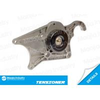 Durable Water Pump Belt Tensioner Replace Automatic Tensioner Pulley