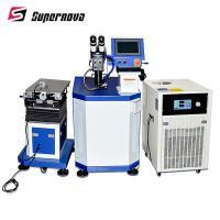 300W Mould Laser Welding Machine , Supernova Laser Welding Machine