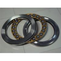 Chrome Steel Thrust Ball Bearing 51117 , P4 / P2 Double Row Ball Bearing
