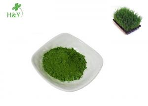 China Nutritional Supplements Barley Grass Powder Reducing Blood Pressure on sale