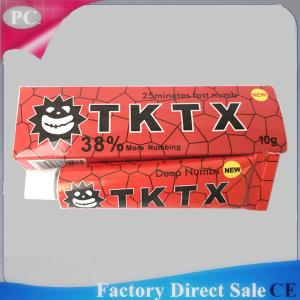 New 10g Tattoo Numb Product Pain Relief No Pain Painless TKTX38 ...