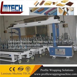 China foil laminating machine on sale