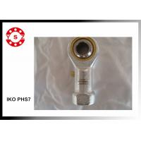 Japan IKO Ball Joint Bearings Rod Ends PHS7 With High Precision Female Threads
