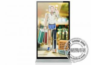 China Transparent Wifi Digital Signage Android Monitor Samsung LG 98 Inch Floor Stand on sale