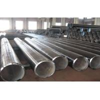 China 3PE DIN3670 12 Inch API 5L Seamless Pipe , OD 20mm - 720 mm on sale