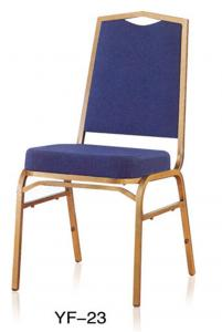 China steel banquet chairs HOT SALE with furniture outlet (YF-23) supplier