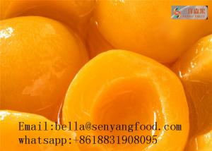 China supply canned fruits ,High quality Canned yellow peaches for sale on sale