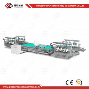China CE Approval Solar Panel Production Line Glass Straight Line Double Edging Machine on sale