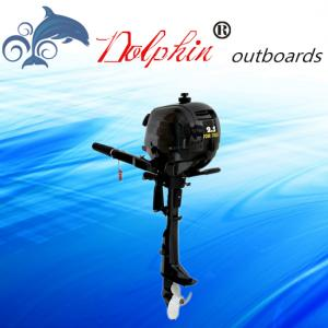 China outboard motor on sale