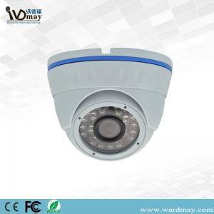 China Wdm-H. 265 4.0MP High Definition Metal CCTV Security Surveillance IR Dome IP Camera on sale