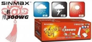 China High Power 1000mw Wireless WIFI USB adapter SINMAX 300WG 2010 hot wifi lan card on sale