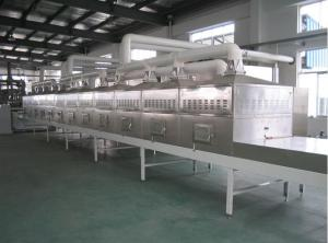 China Application of Microwave Drying Equipment for Sweet Taro on sale