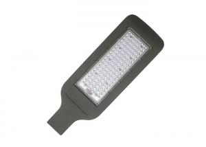 China High Power Led Street Lamp , Pure White 80w Mini Street Light Energy Saving on sale