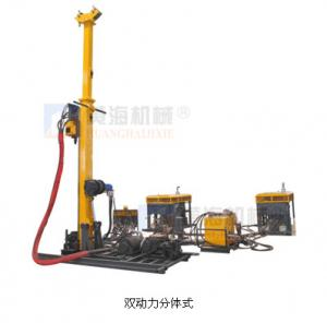 China Portable HYDX-2 Core Drill Rig Full Hydraulic Drilling Rig With 2500r / min Rotating Velocity on sale
