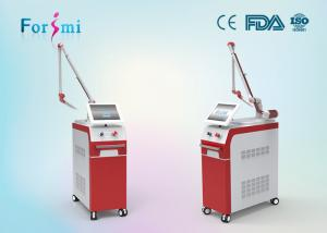 China Vertical professional Nd yag laser korea 7 joints arm tattoo removal laser machine on sale