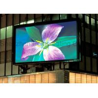 OEM Wide Viewing Outdoor LED Advertising Screens P10 SMD CE ROHS FCC