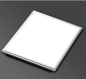 China Dimmable LED Panel light 20W on sale