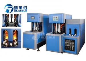 China Mineral Water Bottle Blowing Machine , PLC Control Plastic Bottle Making Machine on sale