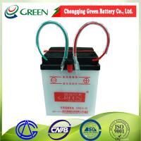 China 12v電池のオートバイの開始電池(密封された鉛酸蓄電池12v 2.5ah)のスクーター電池 on sale