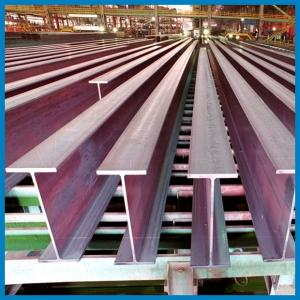 China H Beam Hot Rolled ASTM S235JR MS Structural Carbon H Steel Beams for construction on sale