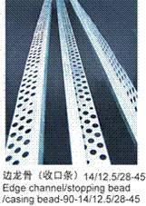 China Metal flex corner tape on sale