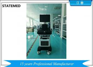 China Double Screen 4D High Definition Image 19 Inch Ultrasound Machine on sale