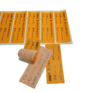China PET Material VOID Security Labels , Custom Tamper Proof Warranty Labels on sale