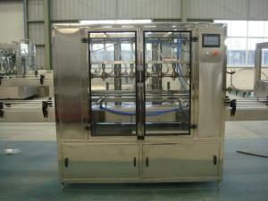 China Aseptic Automatic Liquid Filling Machines  on sale