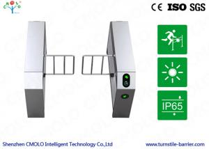 China RFID Card Reader Outdoor Turnstiles Gate IP65 With Access Control Systems , Ant I- Clamping on sale