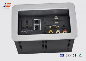 Changeable Modules Tabletop Connection Box For Sale Tabletop - Table connectivity box
