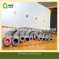 AUTO AIR CONDITIONER TUBE/ AC HOSE GD YEAR TUBE