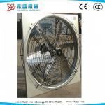 Yongsheng Animal Husbandry Cow House Hanging Fan with CE/CCC Direct Dirve