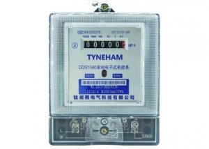 China Clear Single Phase Two Wire Static Energy Meter / Counter Single Phase Watt Hour Meter on sale