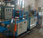 5-15kg/H Water Quenched Blown Film Extrusion Machine High Performance