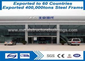 China welded H steel pre engineered metal building multi story steel frame buildings on sale