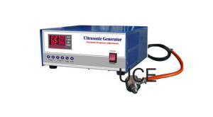 China Ultrasonic Vibrating Screen on sale