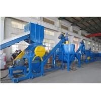 China Hot Sale PP Woven Bags Squeezing Plastic Pelletizer Machine Hot PP PE Washing Line Plastic Recycling Machines Sale on sale