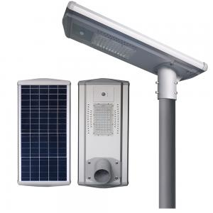 China All - In - One IP65 Integrated Solar Street Light Poly PV Module 6600lm - 7200lm on sale