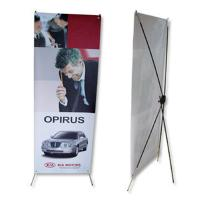 Portable adjustable x banner stand W60-80 x H160-180cm Aluminum Material