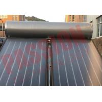 Compact Swimming Pool Solar Powered Hot Water Heater Flat Plate Blue Film Coating Solar Collector