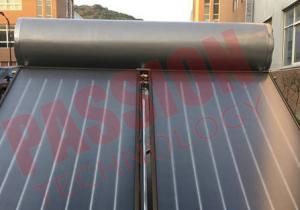 China Compact Swimming Pool Solar Powered Hot Water Heater Flat Plate Blue Film Coating Solar Collector on sale