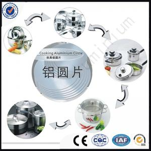 China 1050 1060 1100 H12 H18 Cookware aluminium disc on sale
