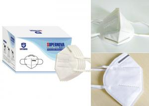 China Anti Virus Disposable Particulate Filter Face Mask 5 Ply Protection  With Earloop​ on sale